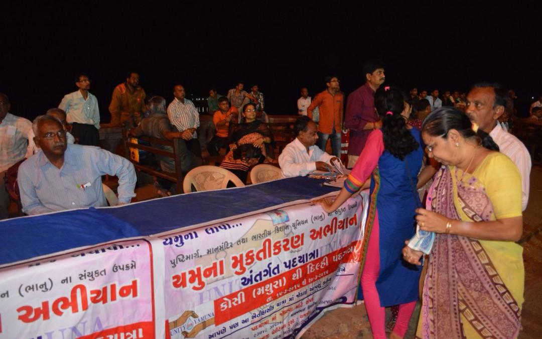 Save Yamuna Wave in Gujarat